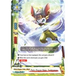 BFE S-BT02/0054EN FOIL/C Deity Dragon Ninja, Yashiromaru