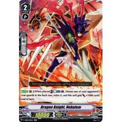 """CFV V-MB01/011EN """"RR"""" Dragon Knight, Nehalem"""