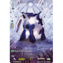 CFV V-MB01/025EN-B C/Full Art Glyme