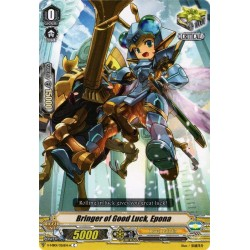 CFV V-MB01/026EN-A C/Foil Bringer of Good Luck, Epona