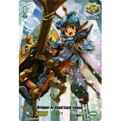 CFV V-MB01/026EN-B C/Full Art Bringer of Good Luck, Epona