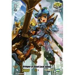 CFV V-MB01/026EN-B C/Full Art Bringer of Good Luck, Epona