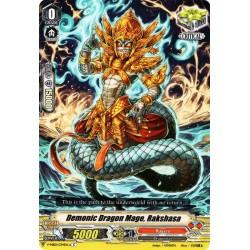 CFV V-MB01/034EN-A C/Foil Demonic Dragon Mage, Rakshasa