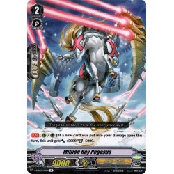 CFV V-EB03/019EN R Million Ray Pegasus