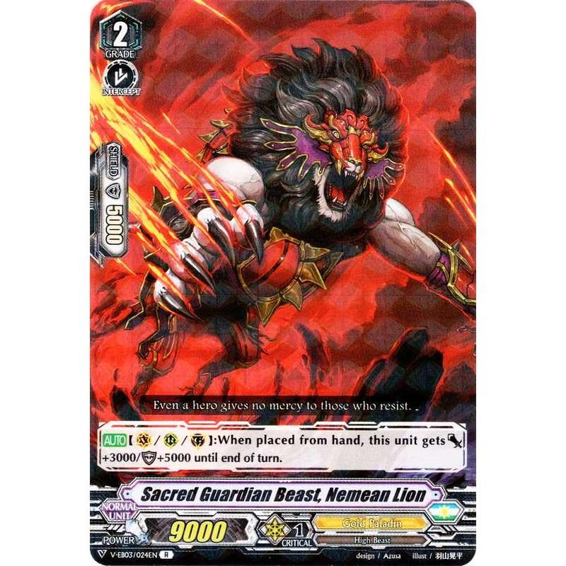 Nemean Lion Sacred Guardian Beast R Cardfight V-EB03//024EN