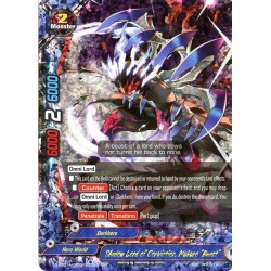 "BFE S-BT01A-UB03/0009EN RR Shadow Lord of Conviction, Mukuro ""Beast"""