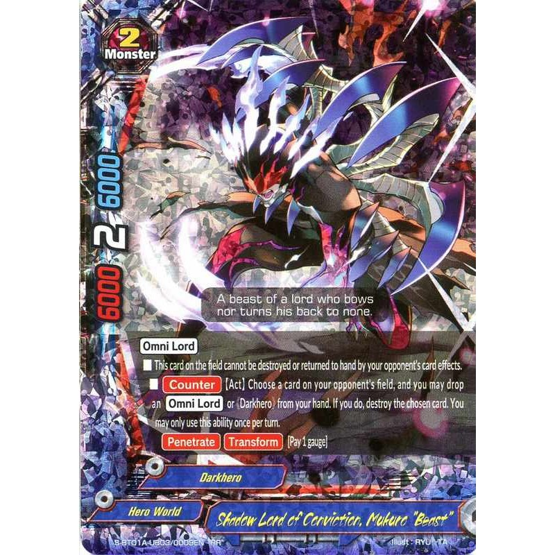 "Mukuro /""Beast/"" Buddyfight Shadow Lord of Conviction"
