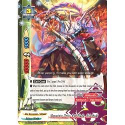 BFE S-BT01A-UB03/0019EN R Mountain Deity Oni Blade, Kid Ibuki