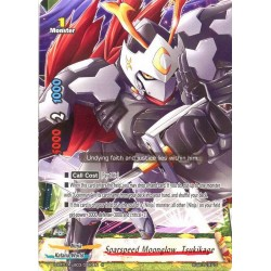 BFE S-BT01A-UB03/0020EN R Soarspeed Moonglow, Tsukikage