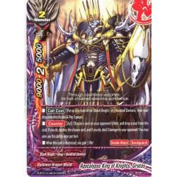 BFE S-BT01A-UB03/0023EN R Apocalypse King of Knights, Gratos