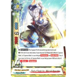 BFE S-BT01A-UB03/0040EN C Flash of Purple Arc, Mikazuki Munechika
