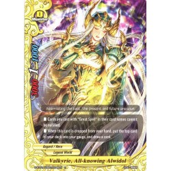 BFE S-BT01A-UB03/0046EN C Valkyrie, All-knowing Alwidol