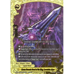 BFE S-BT01A-UB03/0059EN secret Karma Demonic Sword of the King, Laevateinn Abyss