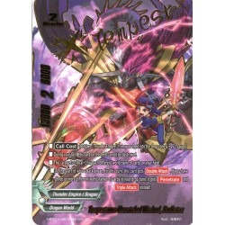 BFE S-BT01A-UB03/SS01EN Chronicle Rare Tempestuous Unmatched Warlord, Barlbatzz