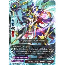 BFE S-BT03/0035EN U Sorcery Deity Dragon, Gooshu