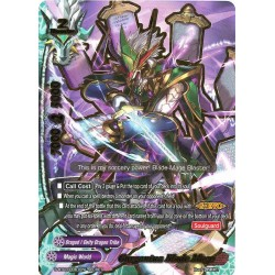 BFE S-BT03/0067EN Secret Gargantua Blade Mage