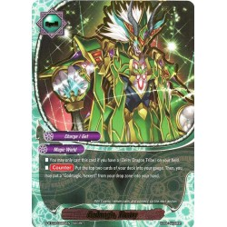 BFE S-BT03/0068EN Secret Godmagic, Firstry