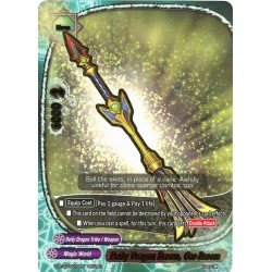 BFE S-BT03/0070EN Secret Deity Dragon Broom, Gar-Broom