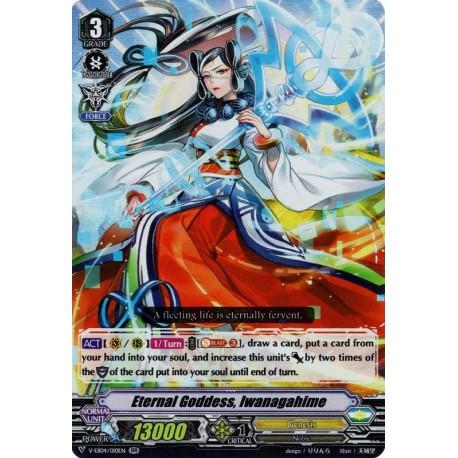CFV V-EB04/010EN RR Eternal Goddess, Iwanagahime