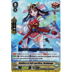 CFV V-EB04/012EN RR Goddess of Self-sacrifice, Kushinada