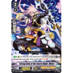 CFV V-EB04/033EN C Strong Bow of Starry Night, Ulixes
