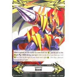 "CFV V-GM/0081EN Gift Marker ▽ Imaginary Gift Marker ""Accel"" Detonix Drill Dragon"