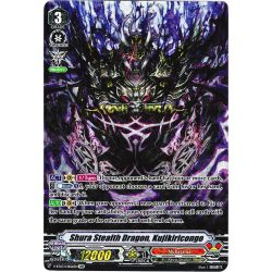 CFV V-BT03/OR06EN OR Shura Stealth Dragon, Kujikiricongo