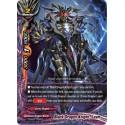 BFE S-CBT01/0018EN RR Black Dragon Knight, Lzam