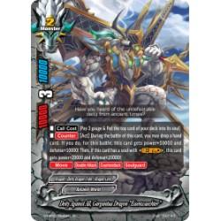 "BFE S-CBT01/0028EN R Deity Against All, Gargantua Dragon ""Eisenwaechter"""