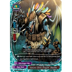 BFE S-CBT01/0048EN C Sorcery Deity Dragon, Sheema