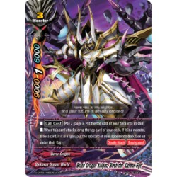 "BFE S-CBT01/0057EN C Black Dragon Knight, Birth the ""Demon-Eye"""