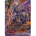 BFE S-CBT01/0060EN C Black Dragon Knight, Eth
