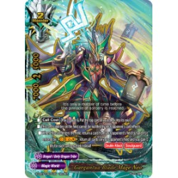 BFE S-CBT01/0071EN Secret Gargantua Blade Mage Neo