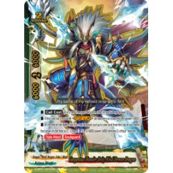 BFE S-CBT01/0072EN Secret Gargantua Thunder Deity Wind Demon Dragon