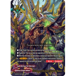 BFE S-CBT01/0073EN Secret Fickle Dragon of Blackflames, Gargantua Phantom