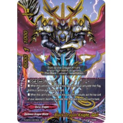 BFE S-CBT01/0074EN Secret Black Dragon Knight, Geil