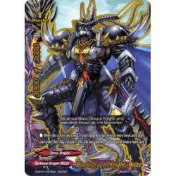 BFE S-CBT01/0075EN Secret Black Dragon Knight, Belze