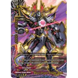 BFE S-CBT01/0076EN Secret Black Dragon Knight, Zest