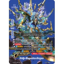 BFE S-CBT01/BR01EN BR Deity Gargantua Dragon