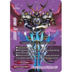 BFE S-CBT01/BR02EN BR Black Dragon Knight, Geil
