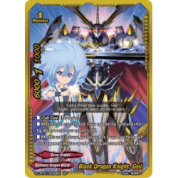 BFE S-CBT01/S004EN SP Black Dragon Knight, Geil
