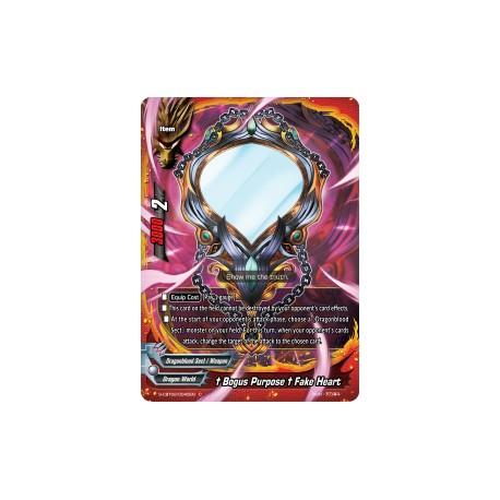 BFE S-CBT02/0045EN C † Bogus Purpose † Fake Heart