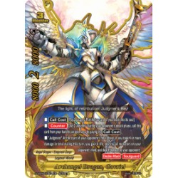 BFE S-CBT02/0074EN Secret Archangel Dragon, Gavriel