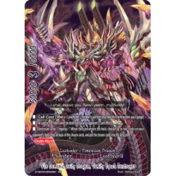 BFE S-CBT02/BR02EN BR Vile Demonic Deity Dragon, Vanity Epoch Destroyer