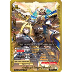 BFE S-CBT02/S002EN SP Archangel Dragon, Gavriel