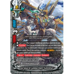 "BFE S-CBT01/0028EN FOIL/R Deity Against All, Gargantua Dragon ""Eisenwaechter"""