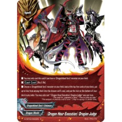 BFE S-CBT02/0022EN FOIL/R 《Dragon Hour Execution》 Dragion Judge