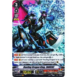 CFV V-BT04/002EN VR Dueling Dragon King, ZANGEKI