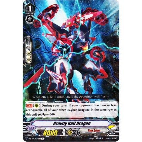 CFV V-BT04/034EN R Gravity Ball Dragon