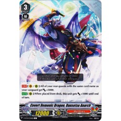 CFV V-BT04/054EN C Covert Demonic Dragon, Dansetsu Anarch